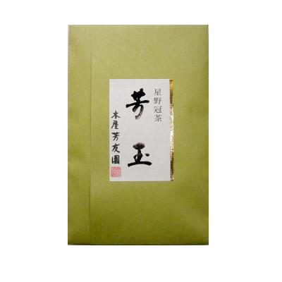 あらカルトシリーズ  冠茶 芳玉(1袋・40g)
