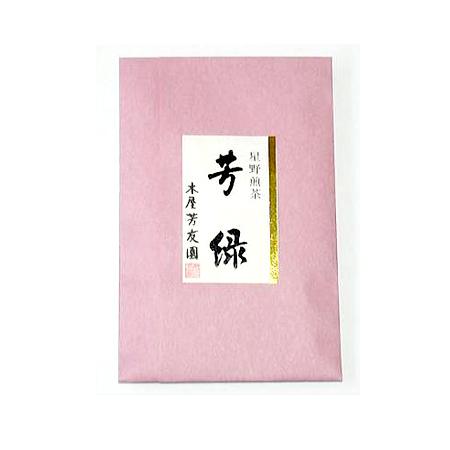 あらカルトシリーズ' 煎茶 芳緑(1袋・40g)