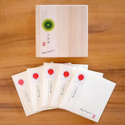 GI 登録商品 八女伝統本玉露8g×5袋(桐箱入)