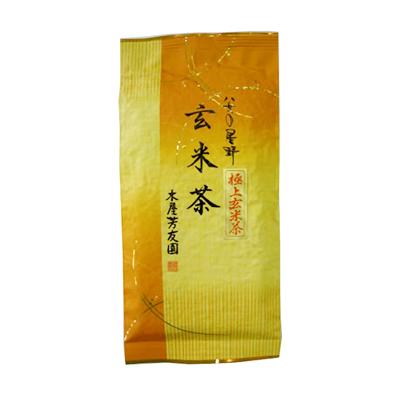 極上玄米茶(1袋・100g)
