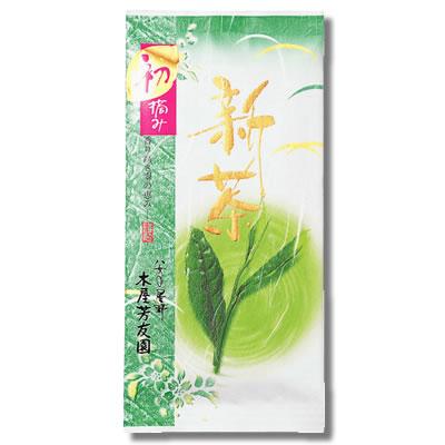 初摘み新茶 H-1