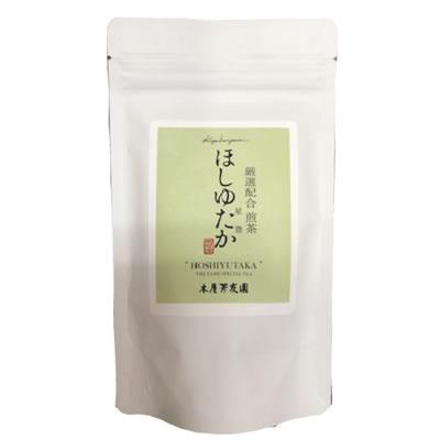 【限定販売】煎茶 ほしゆたか 60g入
