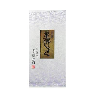 玉露 星野しずく 伝統本玉露(1袋・100g)