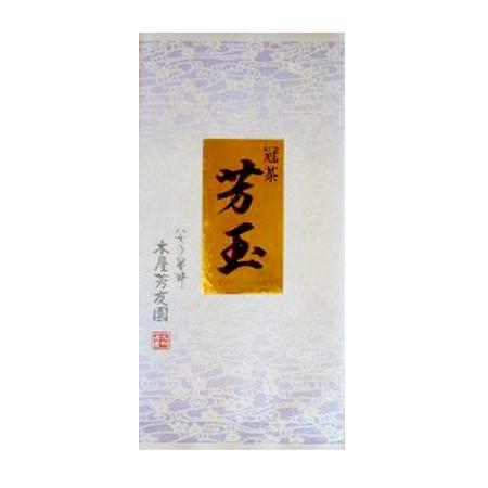 冠茶 芳玉(1袋・100g)
