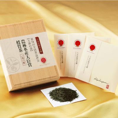第74回全国茶品評会 玉露の部 一等一席 農林水産大臣賞受賞茶