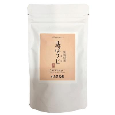 【限定販売】別製焙煎 茎ほうじ 30g入