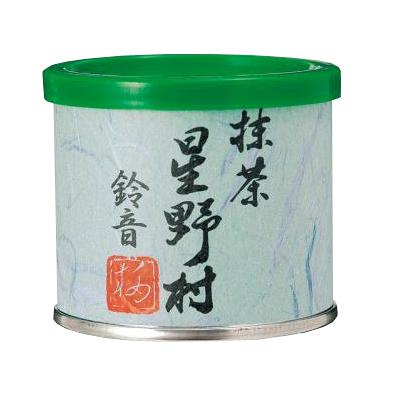 抹茶 鈴音(1缶・20g)