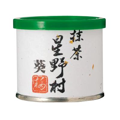 抹茶  葵(1缶・20g)