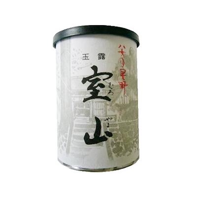 星野玉露 室山  伝統本玉露(1缶・100g)