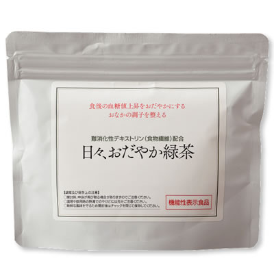 【機能性表示食品】日々、おだやか緑茶 ※初回お試し※