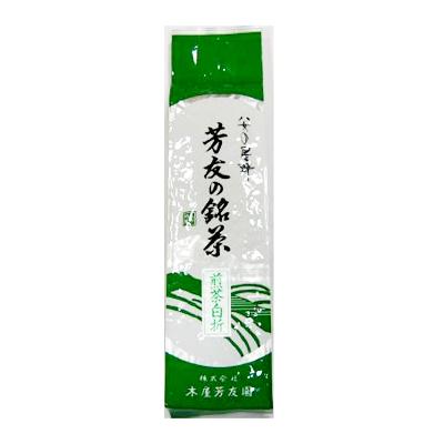 煎茶 白折(1袋・200g)