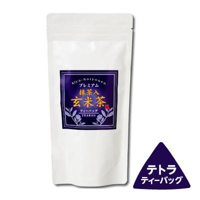 プレミアム抹茶入玄米茶ティーバッグ(4g×15P)