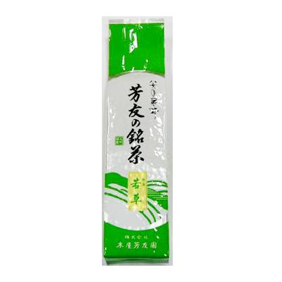 煎茶 若草(1袋・200g)