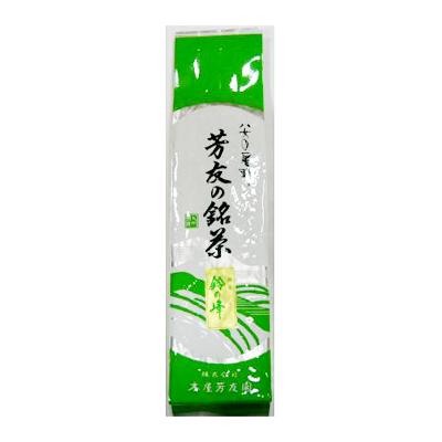 煎茶 鈴の峰 (1袋 200g)