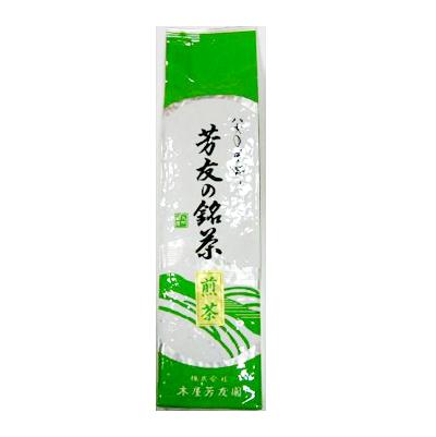 煎茶・緑 (1袋 200g)