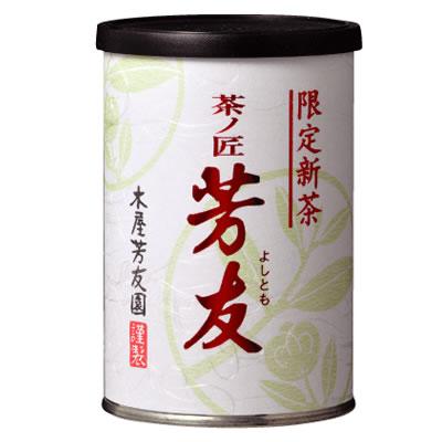 新茶 茶ノ匠芳友/金印 K-3