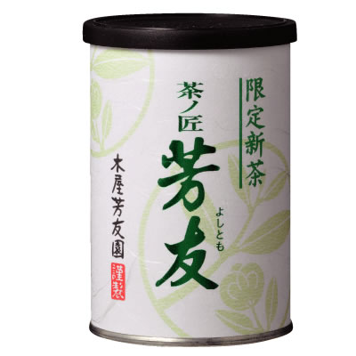 新茶 茶ノ匠芳友/銀印 K-6