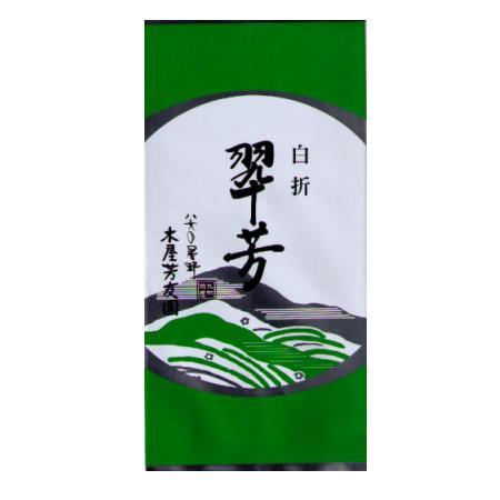 白折 翠芳(1袋・100g)