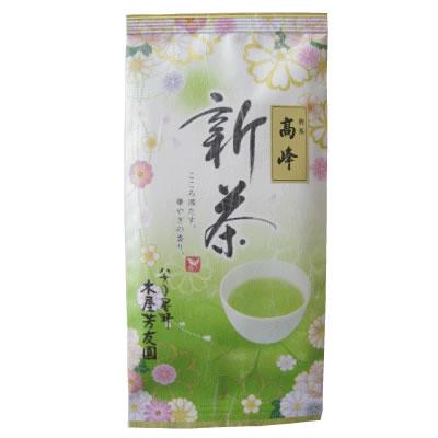新茶 高峰  (1袋・100g)