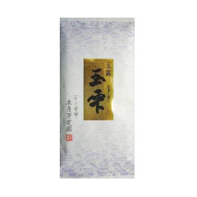 玉露 玉雫 伝統本玉露(1袋・100g)