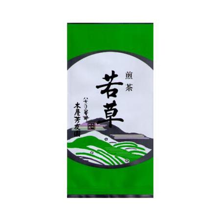 煎茶 若草(1袋・100g)