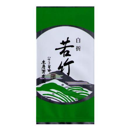 白折 若竹 (1袋 100g)
