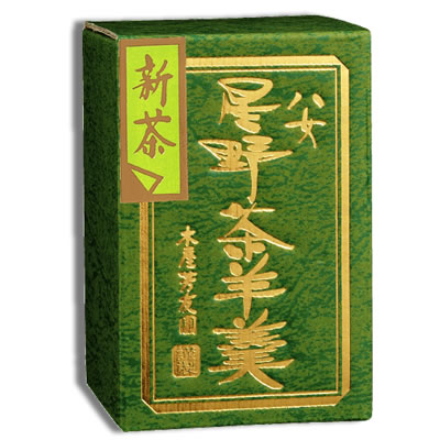 新茶星野茶羊羹 Y-2(200g×2本入)
