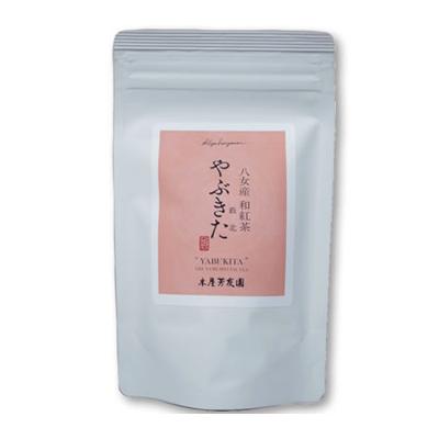 有機栽培  八女産和紅茶 やぶきた(30g)夏摘み