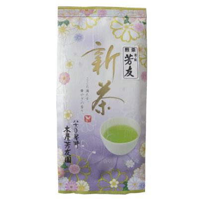 新茶 茶ノ匠 芳友(1袋・100g)