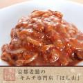 イカの塩辛(日本海)