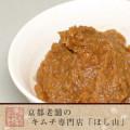 チゲ味噌(中辛)