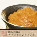 サンチュ味噌(甘辛)180g