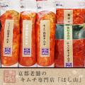 ファミリーセット 【送料無料】  【北海道、沖縄への発送は別途送料800円頂戴いたします】