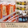 冷麺ギフトセット 【送料無料】  【北海道、沖縄への発送は別途送料800円頂戴いたします】