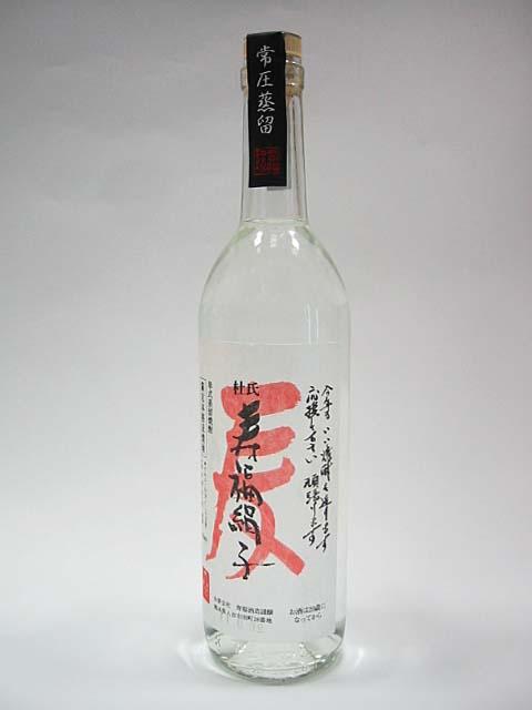 麦焼酎 寿福絹子 720ml