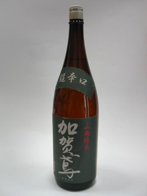 加賀鳶 山廃純米 超辛口 1800ml