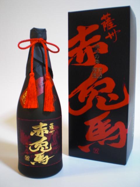 芋焼酎 赤兎馬 極味の雫 720ml