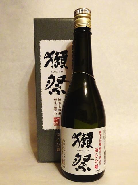 獺祭(だっさい) 純米大吟醸 磨き三割九分 遠心分離 720ml 箱付き