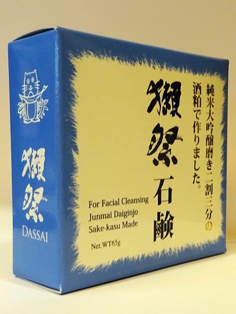 獺祭(だっさい) 手造り酒粕 石鹸 65g