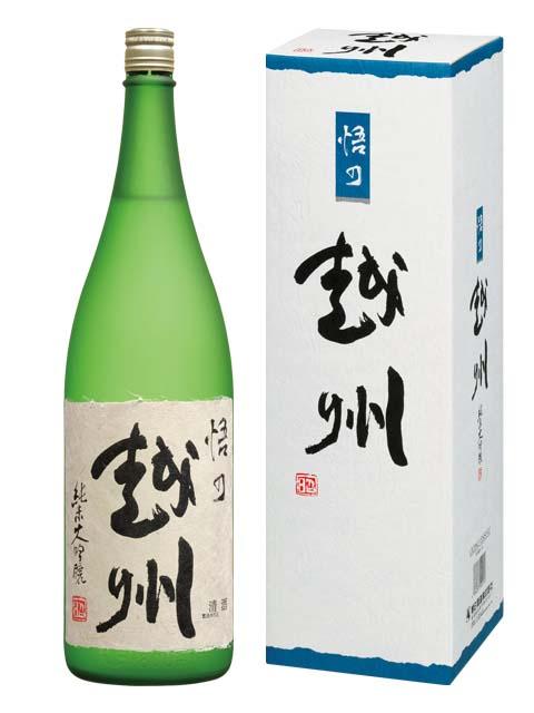 純米大吟醸 悟乃越州 1800ml