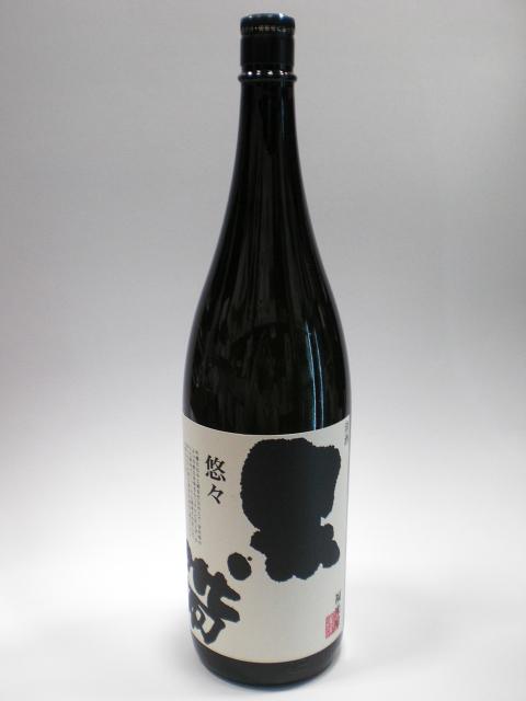 黒帯 悠々 特別純米 1800ml