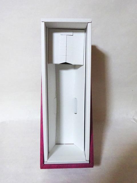 高級化粧箱 4合瓶1本用 ワインレッド