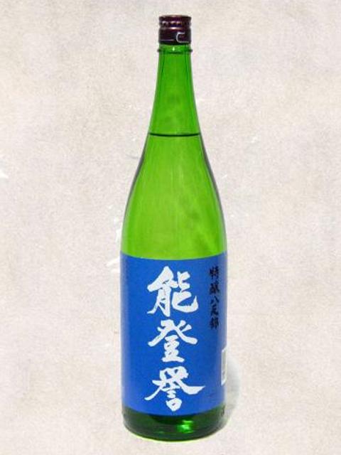 能登誉 特別本醸造 特醸八反錦 720ml