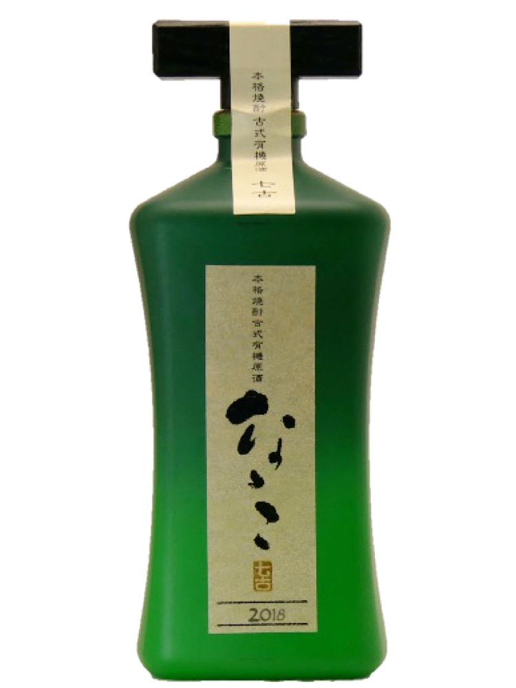 古式有機原酒 芋焼酎 なゝこ 2018 720ml