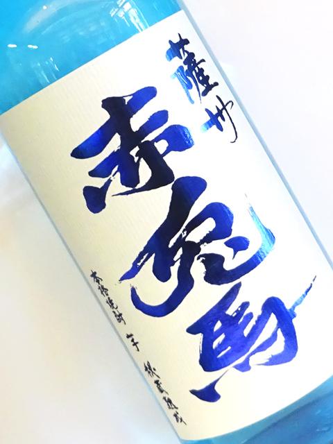 芋焼酎 赤兎馬 ブルーボトル 20度 1800ml