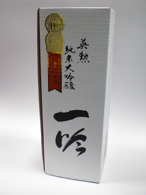 英勲 純米大吟醸 一吟 720ml 木箱入