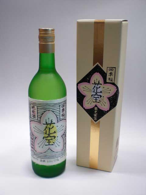 四季 桜 日本酒
