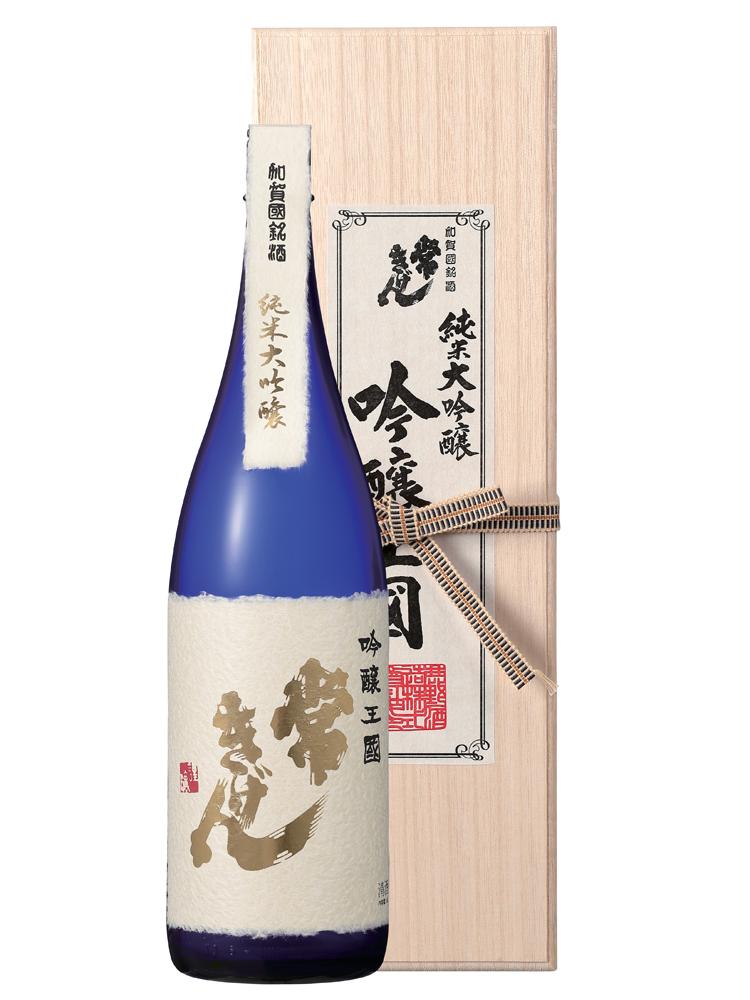 常きげん 特別純米大吟醸 吟醸王國 1800ml 木箱入り
