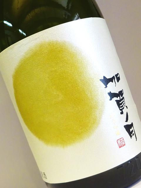 加賀ノ月 満月 純米吟醸 720ml 箱付き