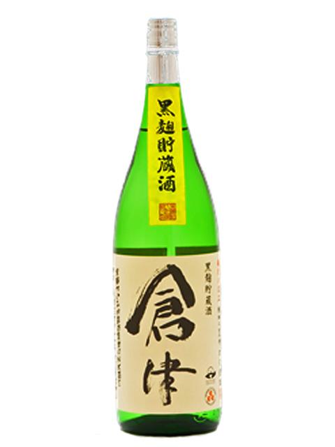 芋焼酎 倉津 1800ml